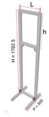 schéma avec côtes armoire de type 1 ajustable